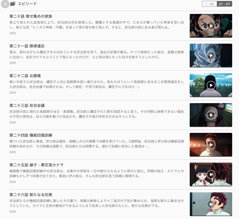 スクリーンショット-2020-03-03-1.47.51