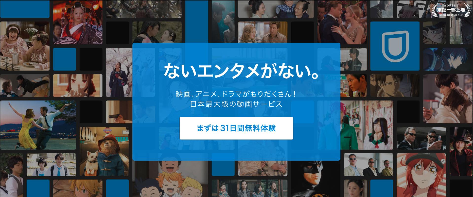 スクリーンショット 2020-03-03 2.21.34