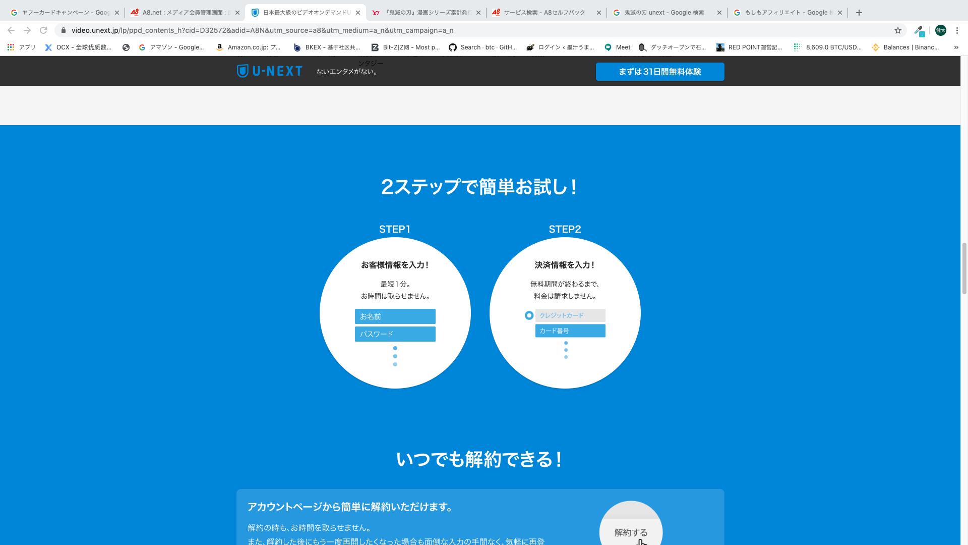 スクリーンショット 2020-03-02 23.23.26(2)